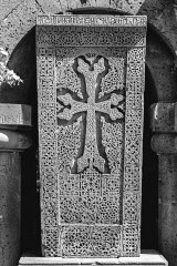 Armenien-2017_15.jpg